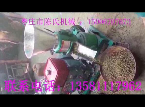 柴油机带的颗粒机现场视频