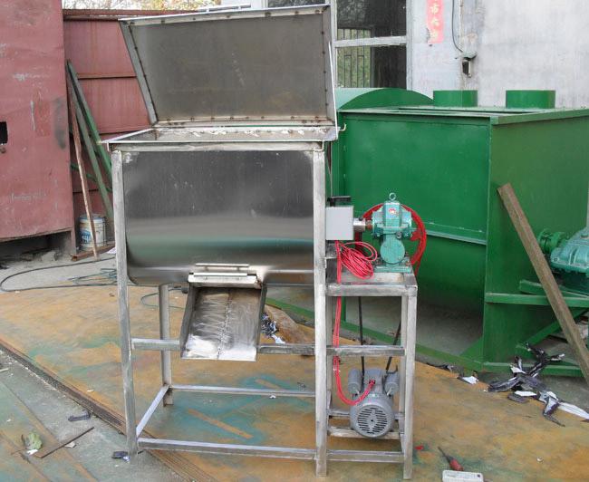 不锈钢型卧式搅拌机